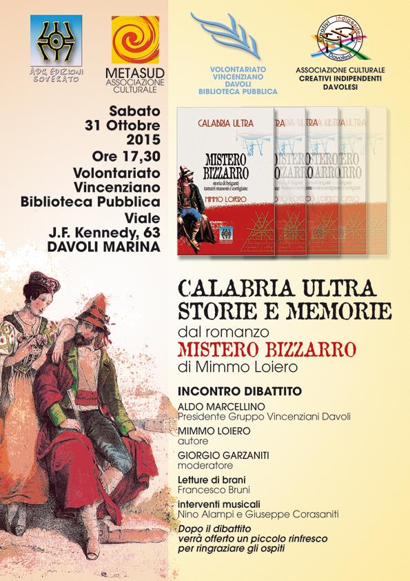 locandina_bizzarro_davoli-marina1